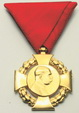 Memorial Medal Austrian Cross commemorating the Diamond Jubilee by Framz Joseph 1848-1908. Medal size 35x35 mm, with ribbon to hook