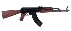 AK47 Kalashnikov. 1: 1 scale, wood and metal, length 87 cm, weight 4,250g.