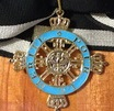 PLM civilian award, Pour le mérite Order for Sciences and Arts
