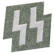 SS member runes pocket patch- silver purl embroidery on green wool.
