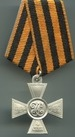 Imperial Russia: Cross of Saint George, 3rd Class in Silver, die-struck white metal non-official type piece issued during the First World War period