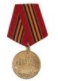 Medal for the conque
